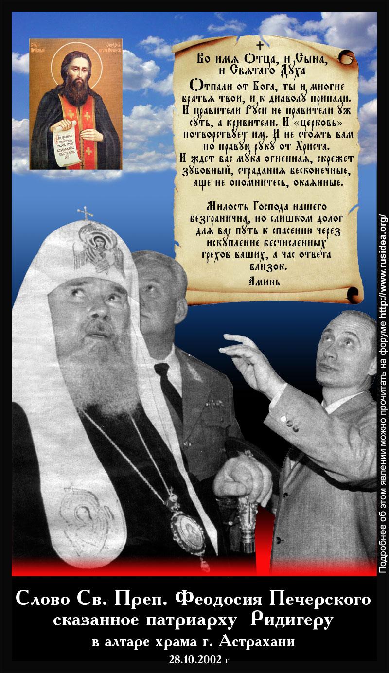 http://obmanutyi.narod.ru/Ridiger_sr.jpg